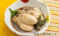 マルト水産  MSC認証 岡山県邑久町虫明産  冷凍蒸し牡蠣 1kg(500g×2箱)