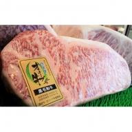 どどんと大きめ 300g×2枚オリーブ牛【サーロインステーキ】