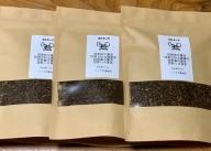若々しさ実感します 茶! 3袋セット/津田瑞苑 併設 ハーブ工房瑞苑 焙煎 大和 当帰葉茶 桑の葉茶 柿の葉茶 ツボ草茶