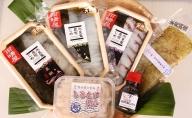 氷見堀与 氷見産魚昆布じめ刺身4種と富山湾産白えびの刺身 地元醤油付