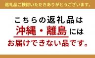 北海道サロマ湖産 殻付きかき(生食用)8kg