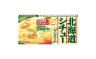 ハウス食品 北海道シチュー コーンクリーム 180g×10箱