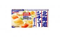 ハウス食品 北海道シチュー クリーム 180g×10箱