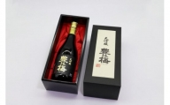 2021年全国新酒鑑評会入賞 豊能梅 大吟醸 鶯寿 720ml1本 B-340