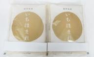 【10月より発送】新米いちほまれ4キロ(令和3年産)福井の新ブランド米