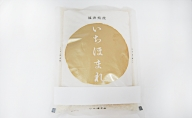 【10月より発送】新米いちほまれ10キロ(令和3年産)福井の新ブランド米