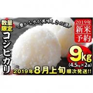 P8-006 【米の匠】川崎さん自慢のコシヒカリ