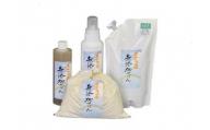 無添加せっけんセット(粉石鹸1kg 液体石鹸400ml・650ml各1本 液体詰替1L)