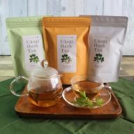 なかからキレイに Ukogi Herb Tea 3種セット ハーブティー ノンカフェイン