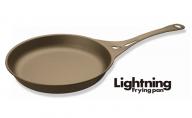 ライトニングフライパン 26cm