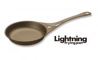 ライトニングフライパン 18cm