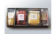 010130. 【三草二木西圓寺】おすすめ特産品セット