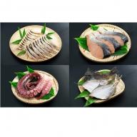 漁師手作り魚詰め合わせセットA
