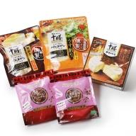 明治北海道十勝燻製チーズセット(3種)【M056】