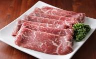 幻の十勝牛 美蘭牛モモ肉焼肉用【P024】