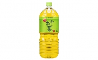 【定期便6ヶ月】お~いお茶 緑茶2L×6本
