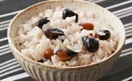 熊山米と黒豆ごはんの素