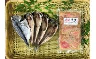 伊豆河津【かまや水産】無添加あじ干物と金目鯛みそコロセット