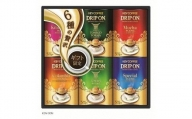 キーコーヒー ドリップオンコーヒーギフト(B04)
