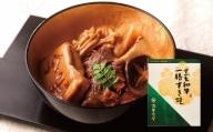 浅草今半 黒毛和牛一膳すき焼(H02)