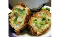 船橋バクダン ~小松菜とホンビノス貝のクラムチャウダーコロッケ~10個入×1パック(K04)