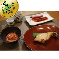釧之助本店人気の組合せセットA<銀だら味噌漬け3切&いか塩辛800g&鮭とばソフト250g>