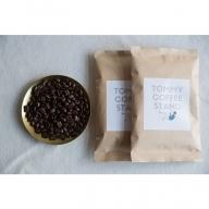 GV07:スペシャルティコーヒ-豆100g×2個 有機JAS認定