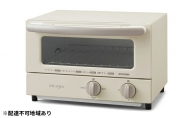 ricopaオーブントースター EOT-R021-WC ホワイトアイボリー