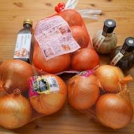 HH21:淡路島産人気の玉ねぎ食べ比べとポン酢のセット