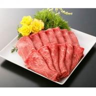 大府市特産A5ランク黒毛和牛 特選すきしゃぶセット(カタ・モモ・バラ肉などの中から最高の部位をご提供)1kg