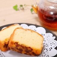 【A-36】ポミエのブランデーケーキ