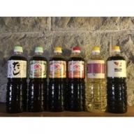 [№5750-0104]蔵元厳選ヤマタマ醤油6本セット
