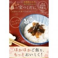 FC09:TVでオススメご飯の供で紹介!島の宝つくだに(170g×4袋セット)【食品添加物不使用】