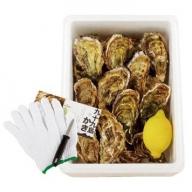 R119 九十九島殻付牡蠣(かき)