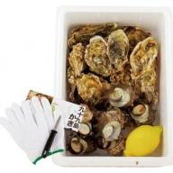 R120 九十九島殻付牡蠣(かき)・さざえ