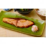 R347 高級切身魚詰め合わせ「柚子塩・甘味噌・みりん」丸富水産