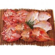 R340 富岡の「高級魚白身魚干物」セット