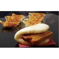 V335 角煮まんと長崎一口餃子54入の中華セット