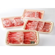 【A02013】黒豚特盛ふるさとセット<約2kg>