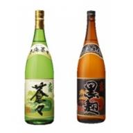 大海酒造芋焼酎2本セット(大海蒼々・大海黒麹)
