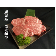 【C01005】鹿児島県産黒毛和牛ヒレステーキ