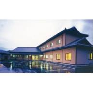 【C23001】湯の谷温泉宿泊券(2食付)