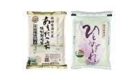 【令和2年産米】B2102 特別栽培米あきたこまち精米2kg・ひとめぼれ精米2kgセット
