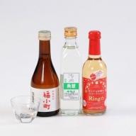 C7504 こまち女酒会 ~グラス・日本酒セット~