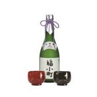C5001 福小町 チャンピオン受賞酒と川連塗ぐいのみセット