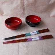 H5901 川連漆器 3寸小鉢・先乾漆摺漆箸ペア