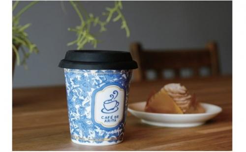 A12-19 限定品! 有田焼coffeeタンブラー Caf de ARITA