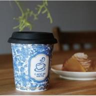 A12-19 限定品! 有田焼coffeeタンブラー Café de ARITA