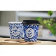 A25-64 限定品! 有田焼coffeeタンブラー ペアセット Caf de ARITA