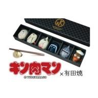 A30-20 キン肉マン箸置き 赤絵セット(第一弾) 西富陶磁器